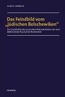 Herbeck_Feindbild