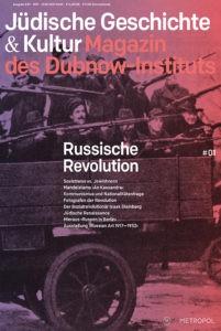Jüdische Geschichte & Kultur. Magazin des Dubnow-Instituts